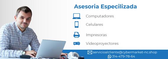 Venta de tecnología Bogotá Unilago